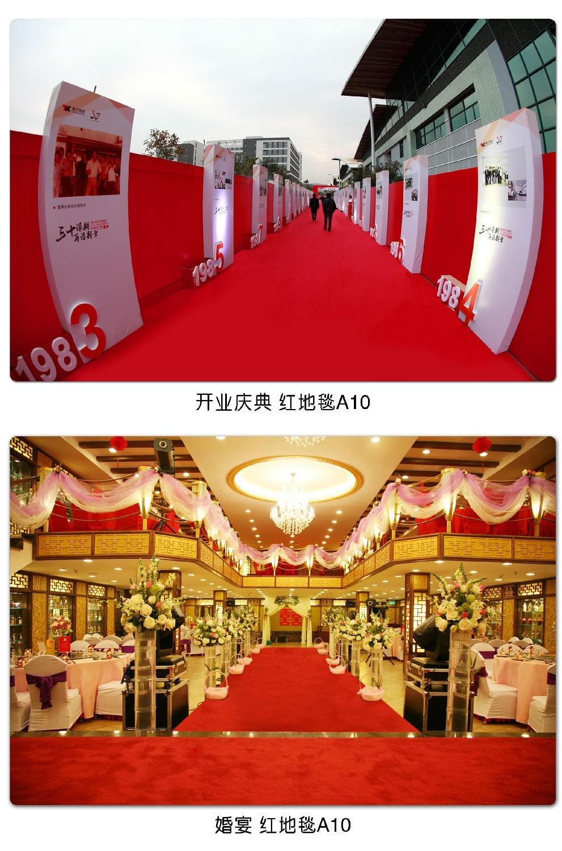 婚宴开业庆典红亚博vipA10