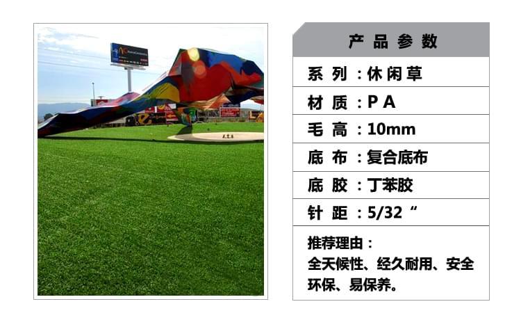 人造草坪,工程亚博vip,酒店亚博vip