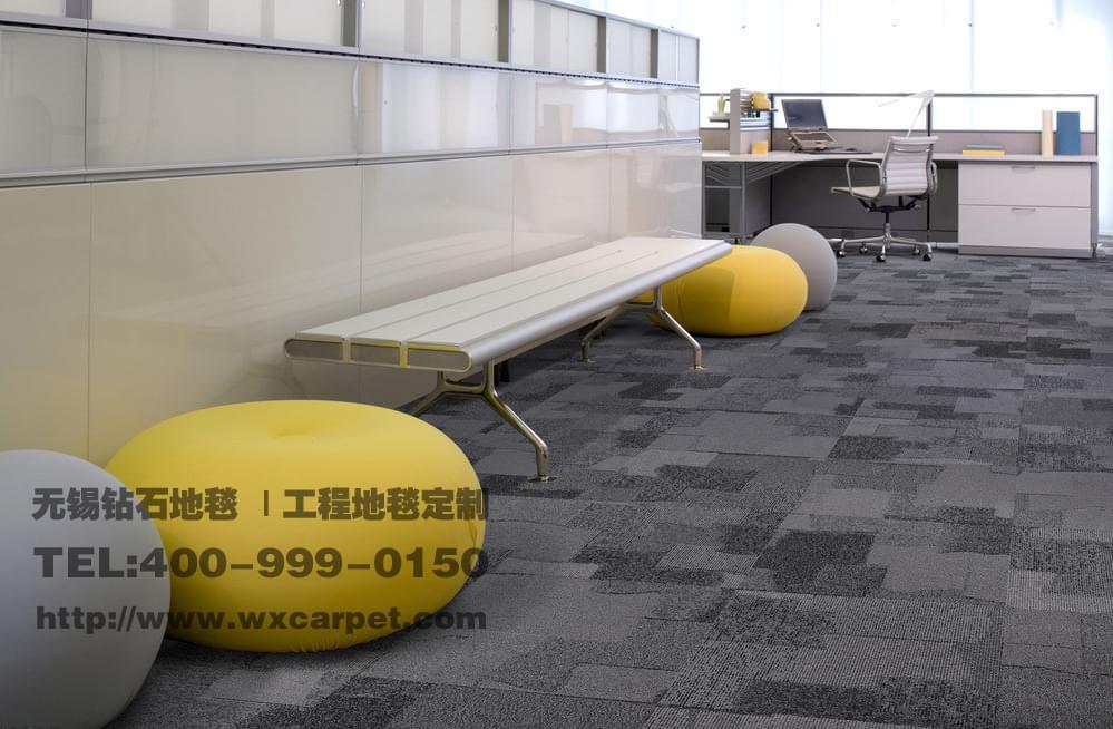 钻石地毯--打造高端时尚的办公室地面