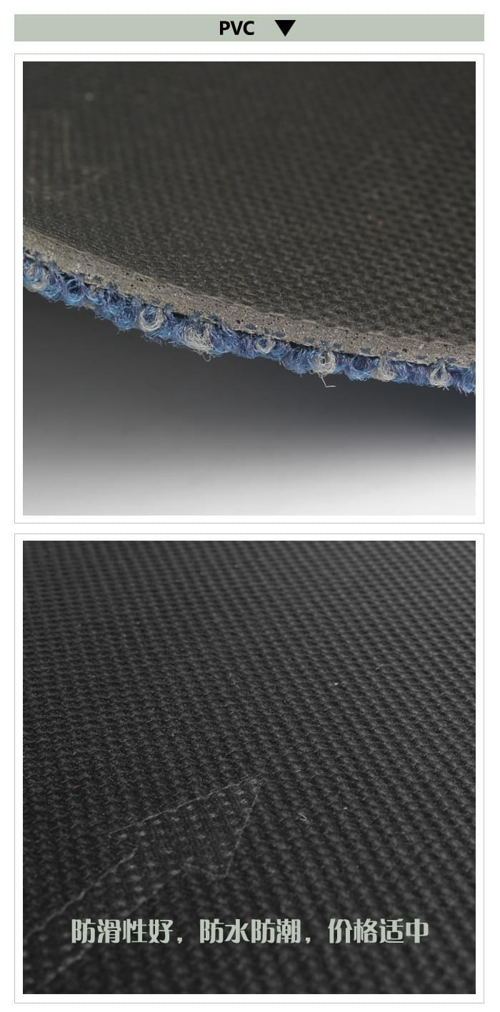 方块毯 PVC底