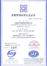钻石地毯ISO证书