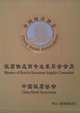 钻石地毯中国饭店协会