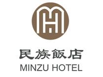 钻石地毯合作客户-民族饭店