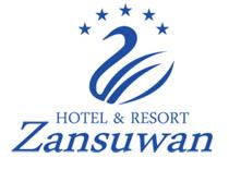 钻石地毯合作客户-樟树湾大酒店
