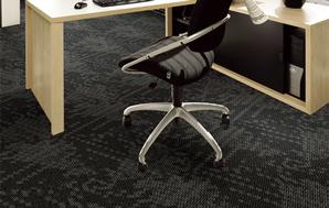 办公室地毯解决方案
