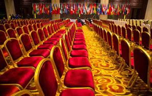 钻石地毯--探秘世界互联网大会会场地毯