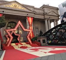 钻石地毯经典案例-海澜集团
