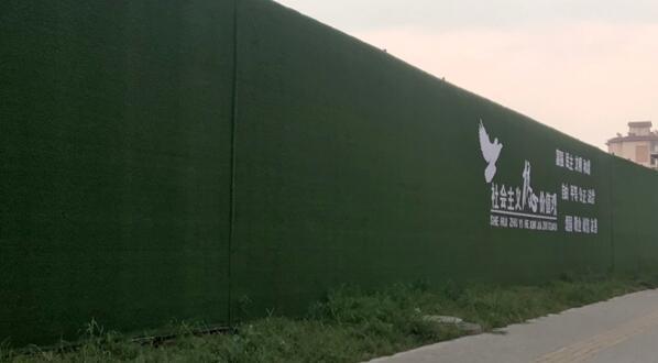 钻石亚博vip--工地围挡草坪城市绿化新风向