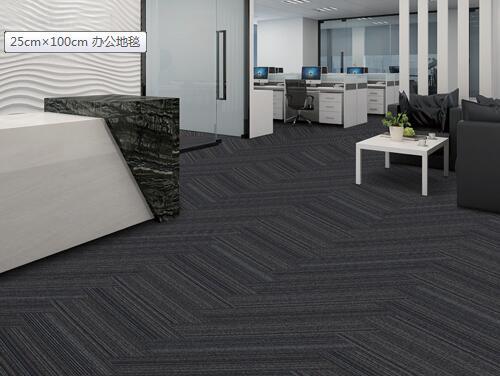 钻石地毯教您如何选择办公地毯!