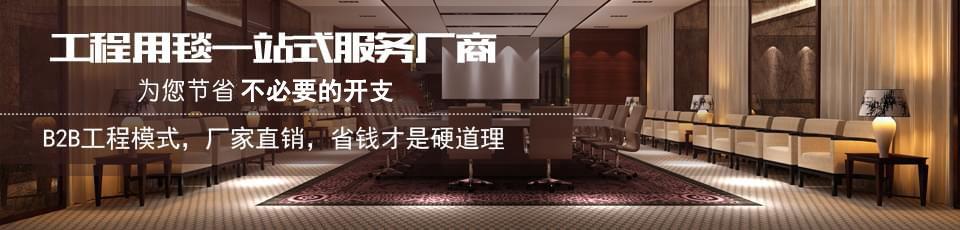 钻石亚博vip工程用亚博vip一站式服务厂商