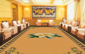会议室/办公室/客房羊毛手工毯---南化