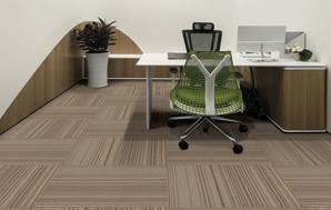 ZSLP5-系列-办公室丙纶方块地毯