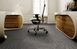 ZSLP7-系列-办公室丙纶方块地毯