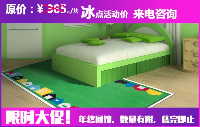 家用亚博vip促销-儿童房亚博vip/卧室亚博vip/尼龙印花块毯