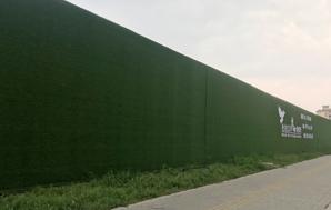 人造草坪---背景草 系列